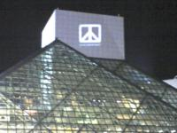 Chickenfoot logo on Rock Hall
